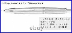 Pilot CAPLESS STRIPE Rhodium Vanishing Point Fountain Pen Fine Nib FC-3MS-S-F