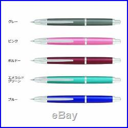 Pilot NAMIKI Capless Decimo Vanishing Point Limited Colors vol. 2 c496