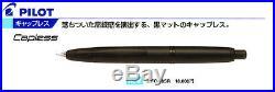 Pilot NAMIKI MATTE BK F (Fine) nib Vanishing Point Capless fountain pen