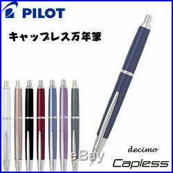 Pilot Vanishing Point Decimo 18K Capless Foutain Pen Japan