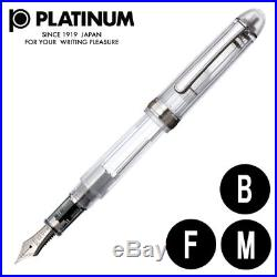 Platinum 3776 Century Nice Pur Limited Edition Soft Fine Point Fountain Pen NEW