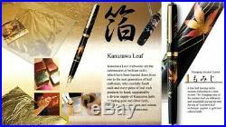 Platinum Classic Maki-e Autumn Leave Fine Point Fountain Pen- NEW in box