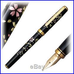 Platinum Classic Maki-e Cherry Blossom Fine Point Fountain Pen- NEW
