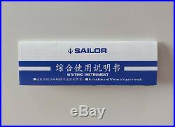 Sailor Professional Gear II Slim Fountain Pen Black Gold Trim 14K Fine Point